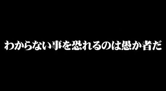 麻雀小僧の名言・動画。まー坊の麻雀戦略。