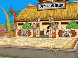 ネット麻雀日本一を決めるトーナメントWCOOM2013FINALに参加!結果は
