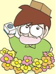 ツカンポの花