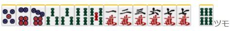 捨て牌読み4-3