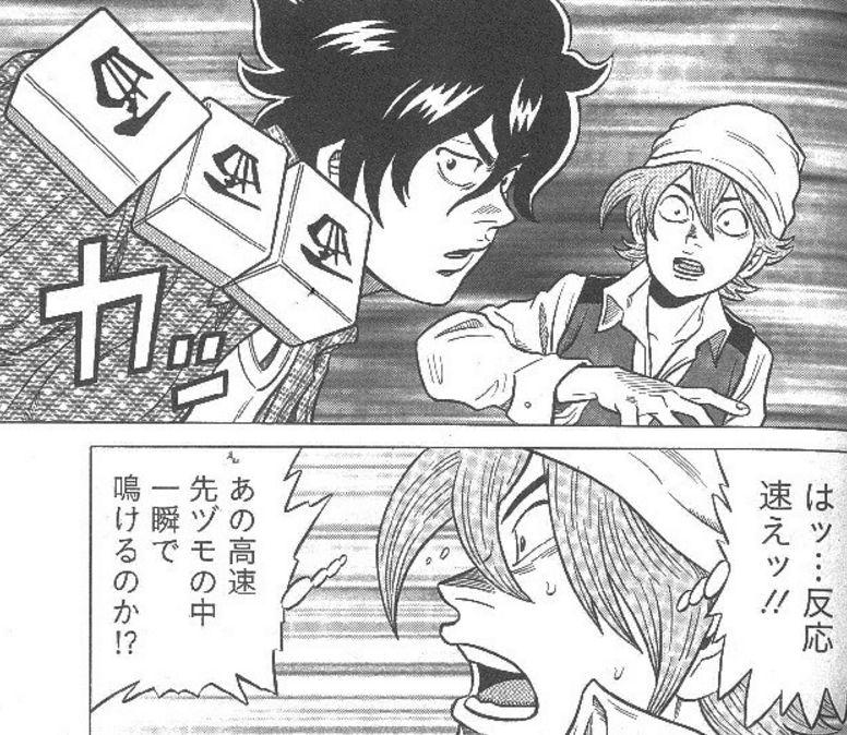 麻雀【鉄鳴きのセオリー】5箇条!鳴きのルールを作れ!