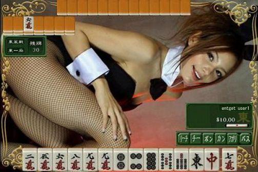 参加費無料の麻雀大会!MahjongLogic2016!